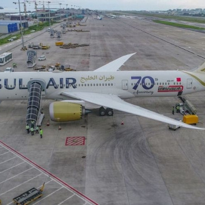 Gulf Air flight in the Maldives